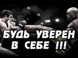 Лучшая Музыка для Бокса - Русский рэп, Спорт, Мотивация