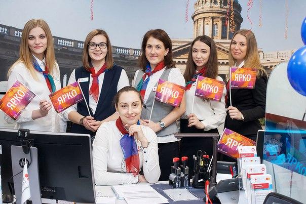 +2 новых офиса Банка в Санкт-Петербурге! 😃🎉🎊 12 января 2017 года при