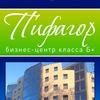 """Бизнес-центр """"Пифагор"""""""