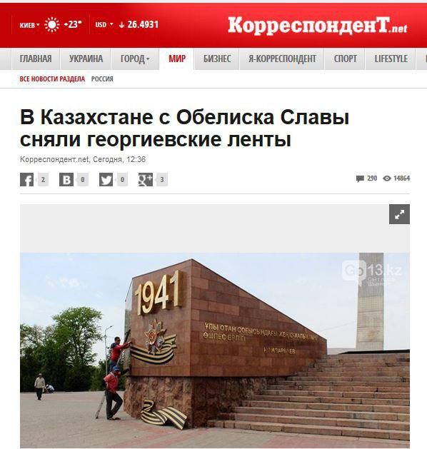 РОССИЯ и остальные - Страница 21 WnaK1nrSmBA