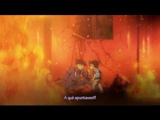El Detectiu Conan Pel·lícula 19 - Els gira-sols de l'infern.
