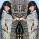 Инна Чуприна фото #30