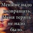 Инна Чуприна фото #28