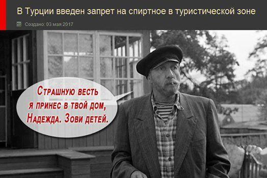 РОССИЯ и остальные - Страница 21 LnlK74ohcDM