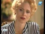 Сериал Роковое наследство - Лейя требует развод у Бруну