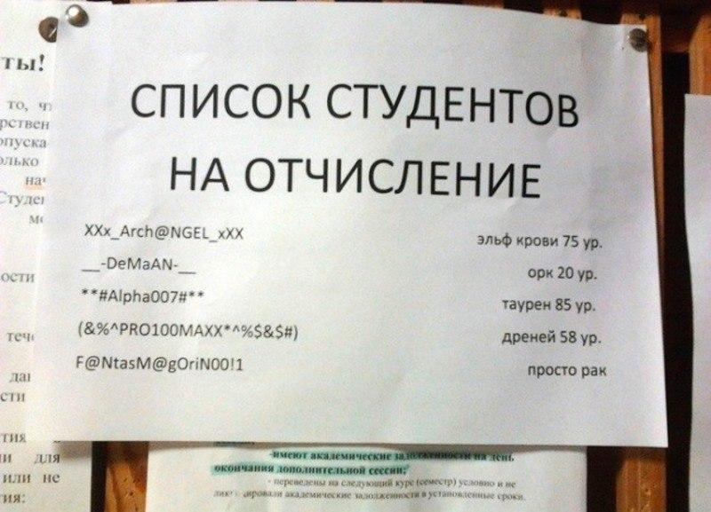 Объявления для студентов DQuzcmDq6Nk