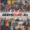 geekscorp   фильмы, комиксы, аниме, marvel, dc