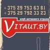 Пейнтбол в Бресте | Vitaut.by