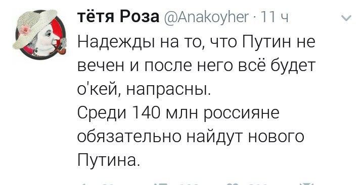 """""""Вы мешаете рабочему процессу"""": в Чебоксарах полиция задержала скрипача во время репетиции за участие в митинге 26 марта - Цензор.НЕТ 2223"""