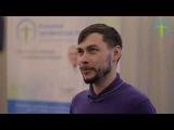 Отзывы участников семинара А.П. Хачатряна (15.01.17): Михаил