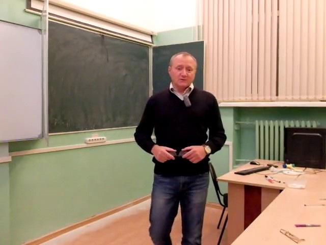 Грязнов А.Ю - Физика и религия: союз или противостояние?