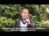 Алексей Булдаков про акцию