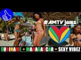 African Dance Music - Ne