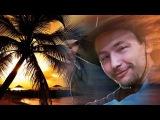 Николай Литвинов - Победил рак на сыроедении! 13 июля 2016
