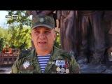 Заявление Народной милиции по подрыву памятника в Луганске на День знаний