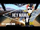 PlayStation 4 Just Dance 2016 David Guetta ft. Nicki Minaj - Hey mama 5 звёзд