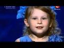 Диана Козакевич в полуфинале Україна має талант