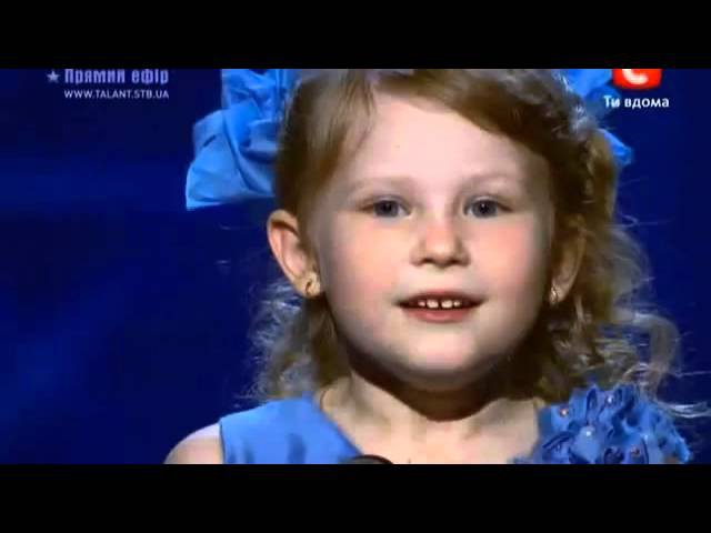 Диана Козакевич в полуфинале Україна має талант!