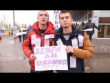 Что будет с костюмом из настоящих денег в Украине ? 💵 (Социальный эксперимент)