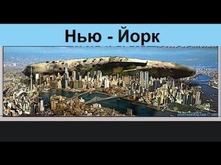ФОТО лунной БАЗЫ / корабль МИЛЛИАРД лет лежит на Луне. Величиной с Нью-Йорк - отве ...