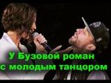 Дом 2 Свежие Новости 19 февраля 19.02.2017 Эфир (24.02.2017)