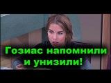 Дом 2 Свежие Новости 23 февраля 23.02.2017 Эфир (1.03.2017)
