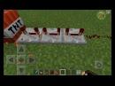 Как сделать бомбу с таймером на светя в майнкрафте