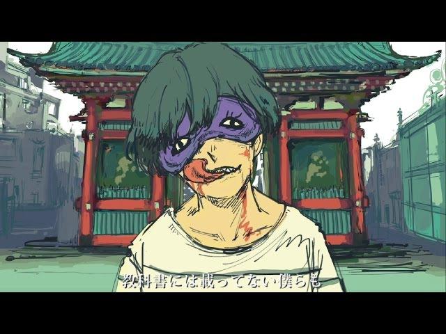 デーモンダンストーキョー - Eve MV