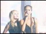Елена Терлеева и Юлия Паршута - Забери солнце