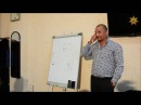 Андрей Дуйко первая ступень школы Кайлас 2013 год первый день