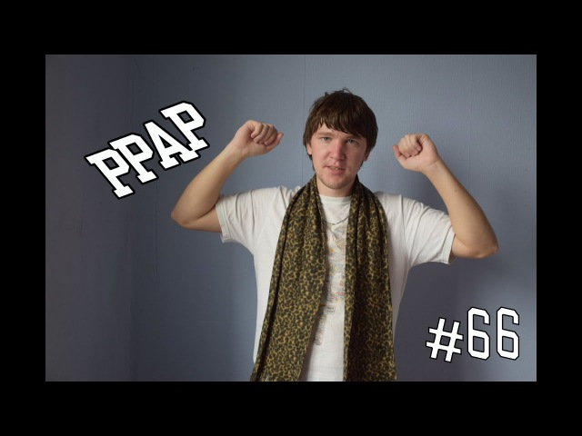PPAP   Pen Pineapple Apple Pen by Пухлик мухлиК