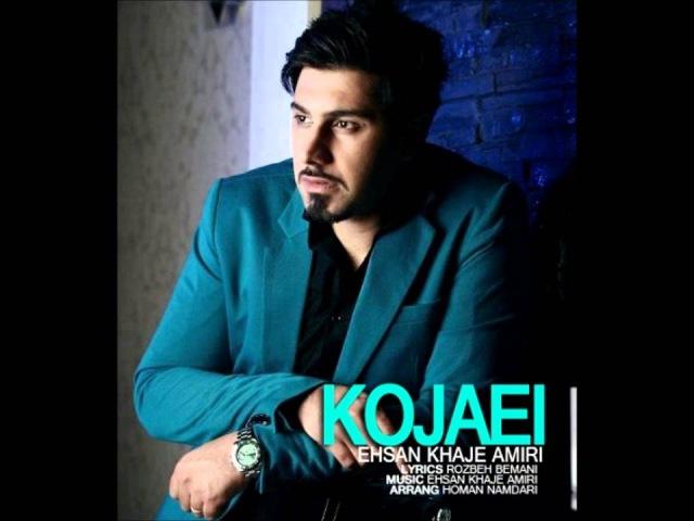 Ehsan Khaje Amiri - Kojaei