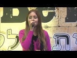 Elohim Lanu Machaseh Va'oz Мессианское Прославление Бейт Алель 09 24 2016