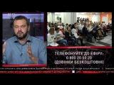 Гольдарб: Европа и Америка не признают выборы в Крыму.