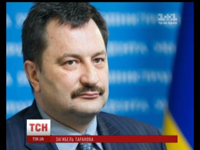 Свідків загибелі Андрія Таранова просять звернутись в поліцію
