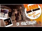 Драка дед МОРОЗОВ!! Марсель и Артем Пивоваров большой концерт Winter Games. С НОВЫМ ГОД...