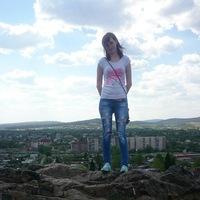 Оля Наследышева