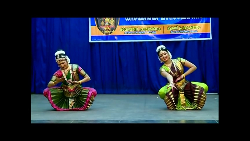 Mooshika Vahana - Mrs. Seena Jayachandran and Miss. Aswathy Anil