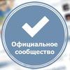 Правда Online (Подслушано)