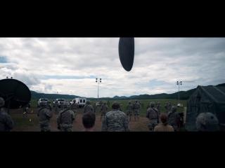 Прибытие (2016). Полный фильм в HD по адресу