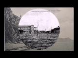 Анапа 100 лет назад подборка фото начало 20 века