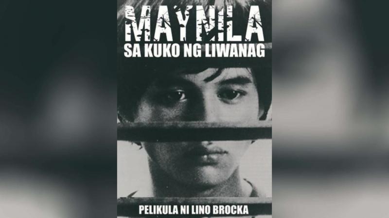 Манила в объятиях ночи 1975 Maynila Sa mga kuko ng liwanag