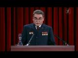 Александр Олешко - Леонид Ильич Брежнев