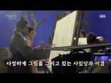 САИМДАН: Закулисами съемок - Новые ЛУЧШИЕ МОМЕНТЫ Saimdang Lights Diary Making Film (1)