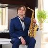 Школа саксофона по Skype и на дому. Киев