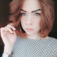 Анкета Альбина Яковлева