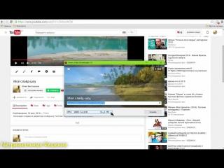 Как легко скачать видео с любого сайта Вконтакте, Одноклассники, Ютуб YouTube и