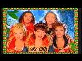 Балаган Лимитед - Волна, Волна ( 1997 )