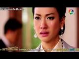 Hua Jai Teuan (Corazón Salvaje) Capitulo 5