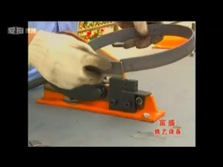 cutting and punch tool